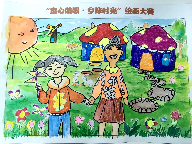 农场儿童画简笔画